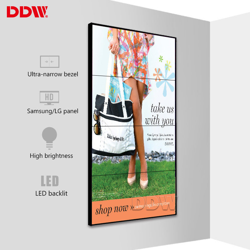 55 Inch Commercial Video Wall 500 Nits Brightness Anti Glare High Contrast